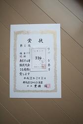 20100211_9999_19_2