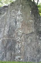 20100828_9999_91